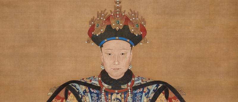 'Empresses of China's Forbidden City, 1644-1912' - Free museum exhibit at the Smithsonian Freer | Sackler galleries in Washington, DC