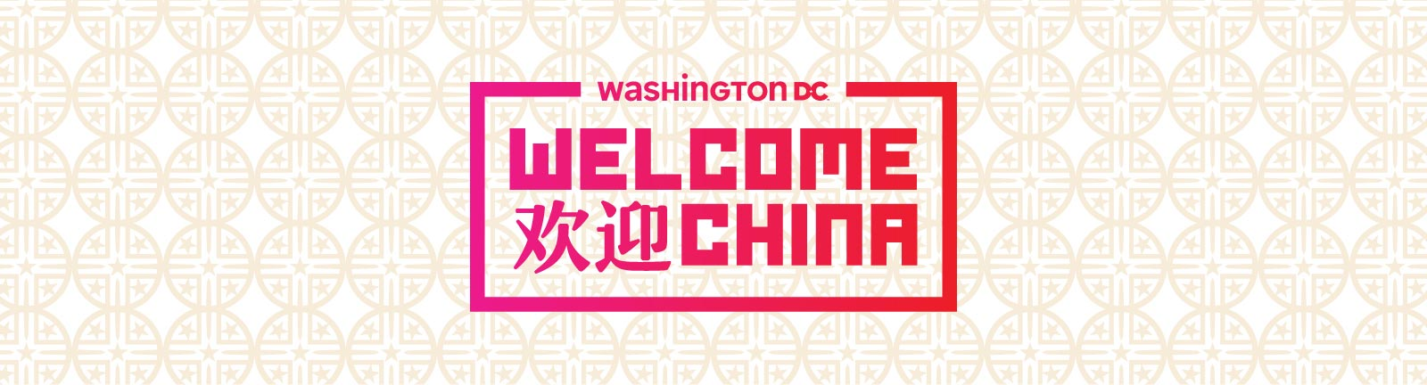 Welcome China - Washington, DC's official certification program and guide to attracting the Chinese travel and tourism market