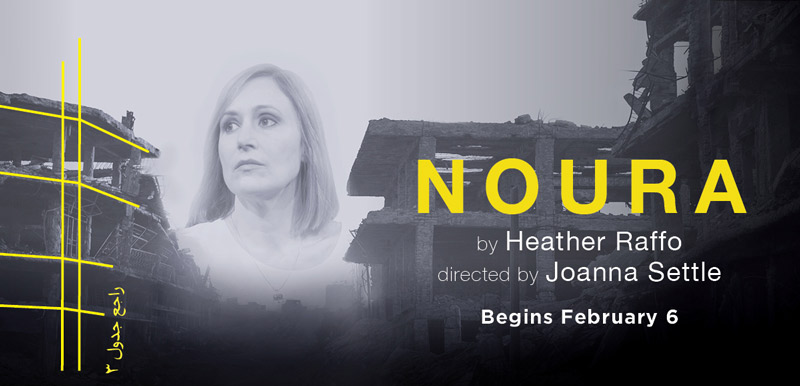 'Noura' at Shakespeare Theatre Company - Theater in Washington, DC