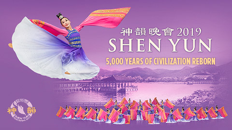 Falun Dafa Association of D.C. presents: 'Shen Yun' - Kennedy Center performances this spring in DC