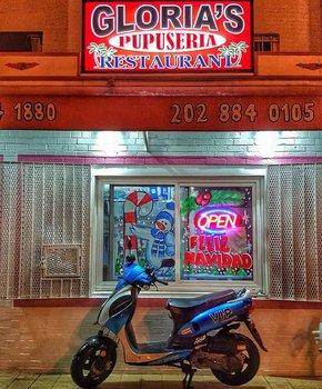 @missmeganash - Gloria's Pupuseria in Mount Pleasant - Best places to eat in Washington, DC