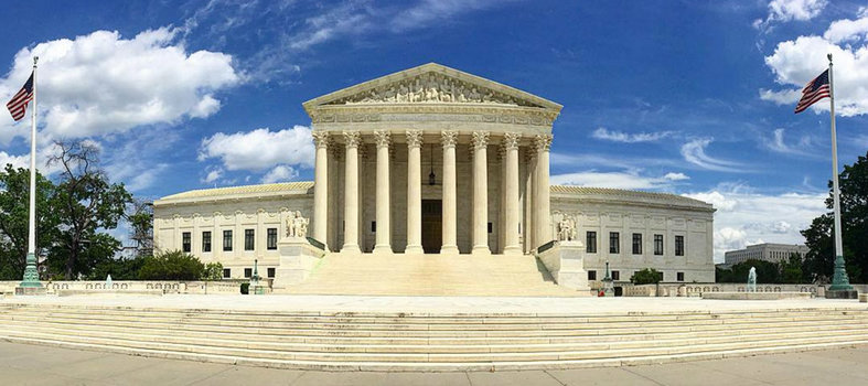 The U.S. Supreme Court Plaza