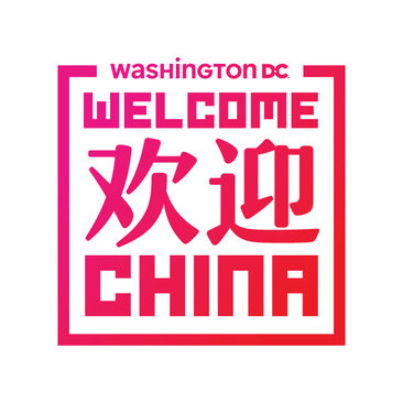 Welcome China - Washington, DC's official certification for engaging the Chinese market
