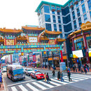 Chinatown Arch - Washington, DC