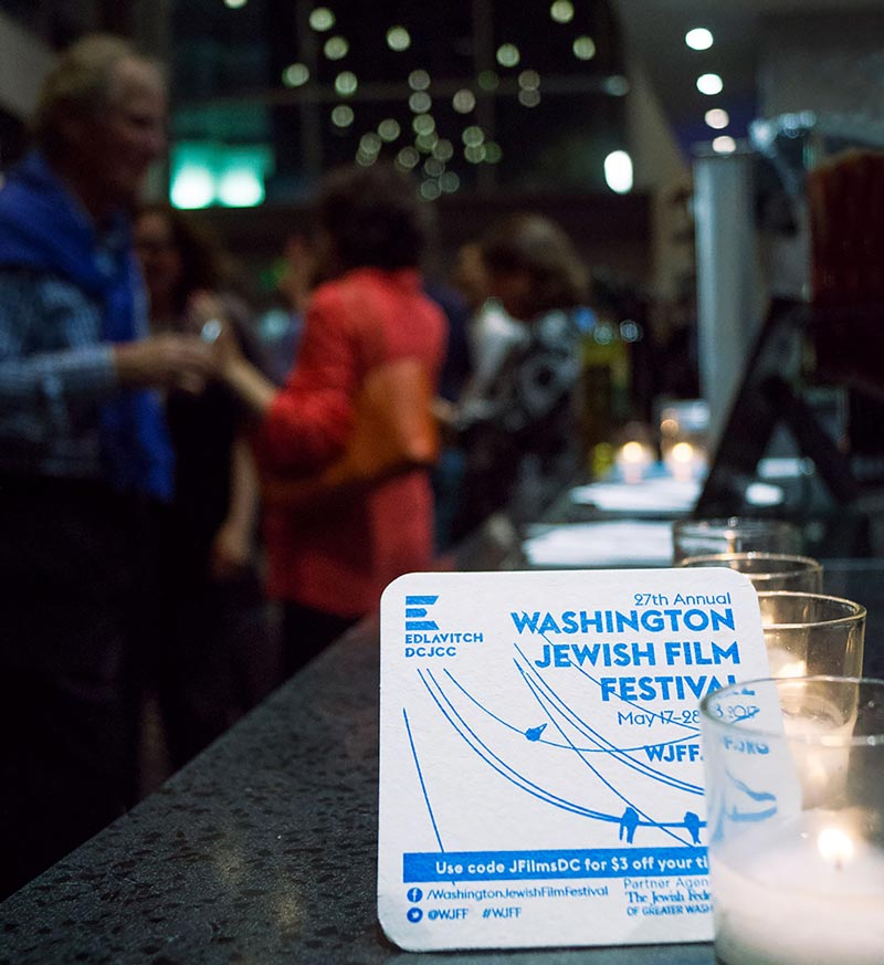 Washington Jewish Film Festival - Spring arts and culture event in Washington, DC