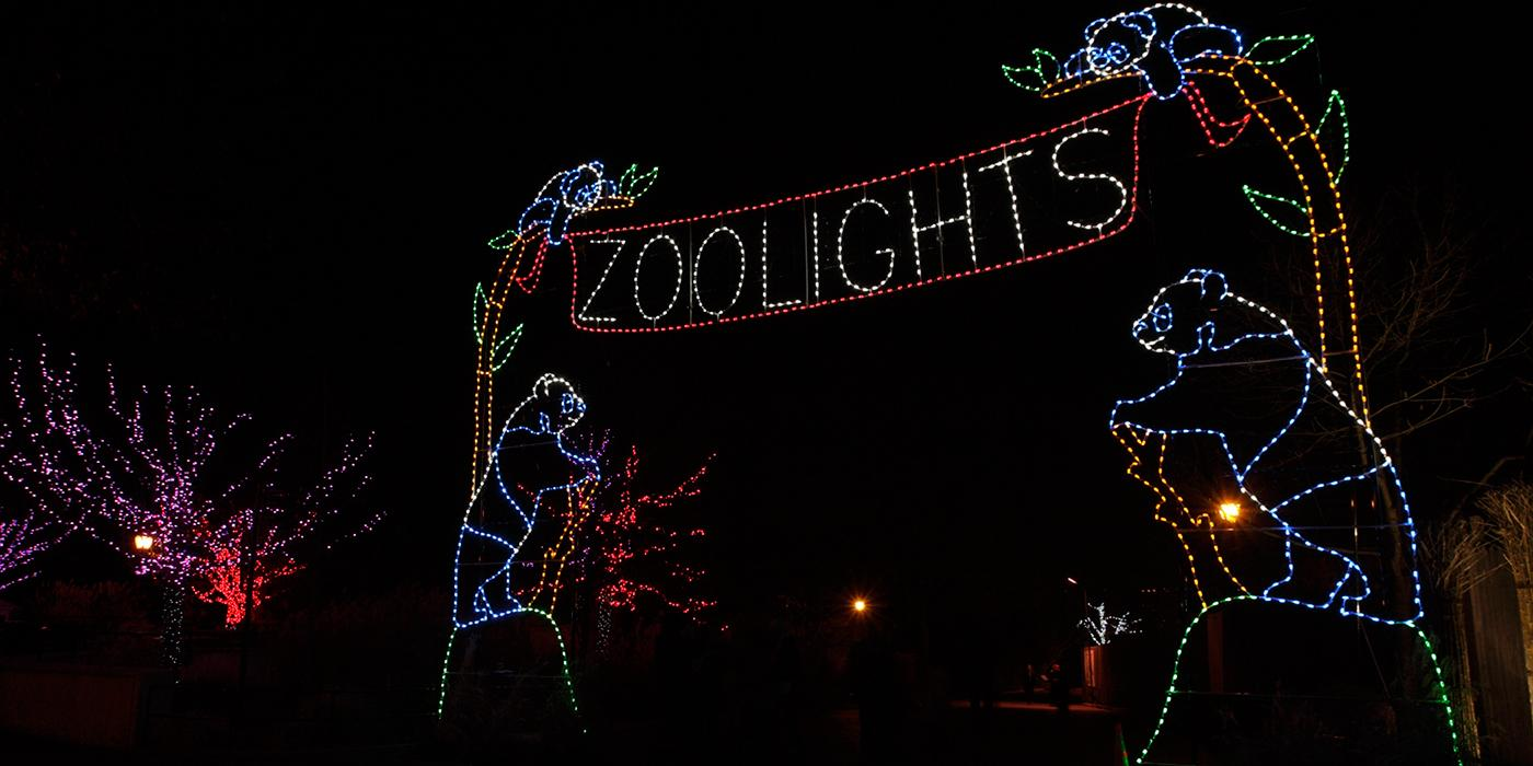 Zoolights Entrance Credit National Zoo